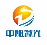 武汉中雕激光数控设备有限公司