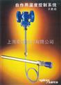 斯派莎克自作用温度控制系统-不锈钢控制阀