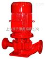 泡沫消防泵產地 消防水泵