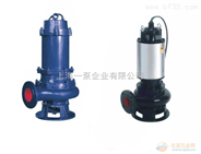 PW不銹鋼潛水泵