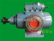 AKP-QSNH440-42三螺杆泵