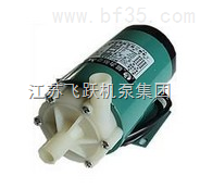 小型磁力泵