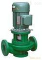 立式耐腐蚀增强聚丙烯管道离心泵