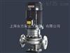 東方立式不銹鋼泵