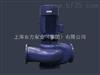 東方DFGS立式直連雙吸泵