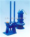 WQ耐高温排污泵