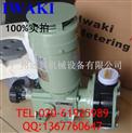日本易威奇IWAKI計量泵、磁力泵-廠家授權代理