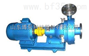 多級煤泥泵  分段式多級離心泵