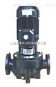 ISG  IS   单级管道泵
