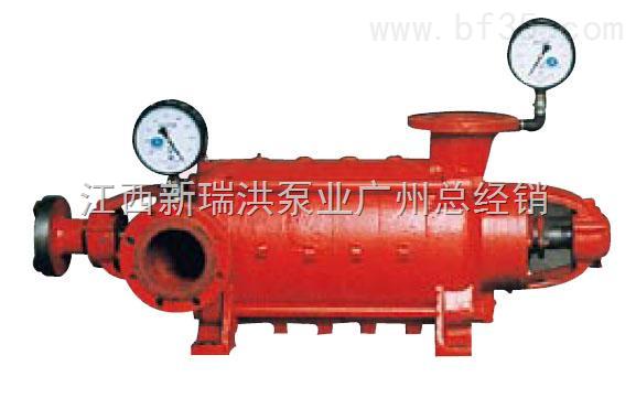 xbd消防泵/喷淋泵/水泵控制箱/烟感