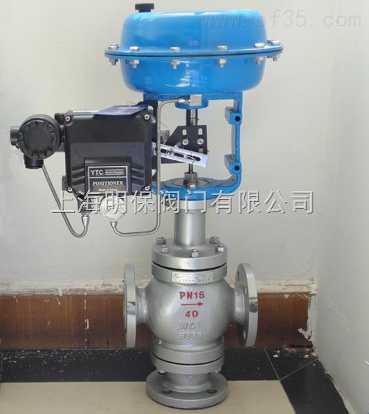 简介:上海明保阀门专业生产的【气动三通调节阀】是由多弹簧气动薄膜图片