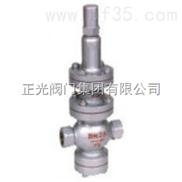 Y13H-Y13H可調式蒸汽減壓閥