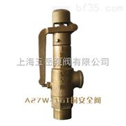 A27W-16T安全閥優質安全閥-五岳泵閥