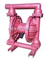 气动隔膜泵/铸铁四氟隔膜泵/不锈钢四氟隔膜泵/清泉隔膜泵