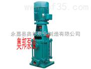 离心泵,LG多级离心泵,立式多级离心泵,多级离心泵