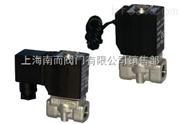 2L系列(直动常闭型)流体控制阀
