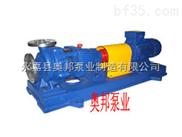 IH-IH不锈钢化工泵,卧式不锈钢化工泵,不锈钢化工泵