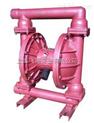 飞河QBK-25PP塑料气动隔膜泵
