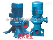 排污泵,LW直立式排污泵,管道排污泵,无堵塞排污泵