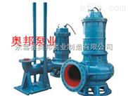 QW潜水排污泵,不锈钢立式排污泵,立式管道排污泵