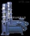 IHF塑料耐腐蝕離心泵