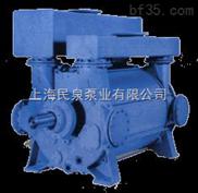 2x真空泵-抽氣泵