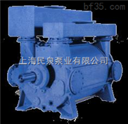 2x真空泵-抽气泵