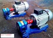 XCB系列小流量高压齿轮泵,微型齿轮泵,小型齿轮泵,小流量齿轮泵