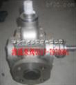 厂家生产KCB不锈钢齿轮泵,YCB不锈钢齿轮泵