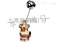 XF-2黄铜浮球阀-XF-2黄铜浮球阀