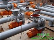 矿用输送机生产厂家%GX型管式螺旋输送机