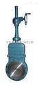 DMZ573X伞齿轮暗杆刀形闸阀,伞齿轮暗杆刀型闸阀