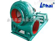 HW型混流泵供应商