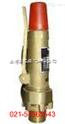 供应AK28W-16T铜安全阀