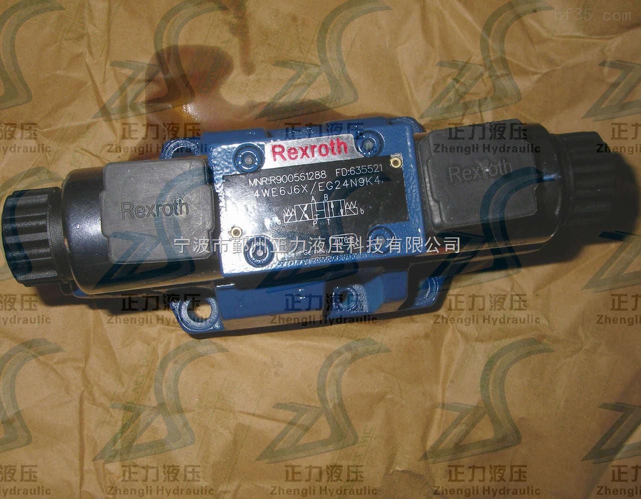 产品库 阀门 电磁阀 二位四通电磁阀 4we6j6x/eg24n9k4 力士乐电磁阀图片