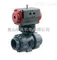 FIP-VKD/CP-FIP-VKD/CP气动两通UPVC球阀,由令塑料气动球阀