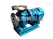 ISWH卧式化工泵/离心泵