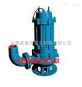 JYWQ-JYWQ自动搅匀排污泵,潜水泵,潜水式自动排污泵,家用排污泵