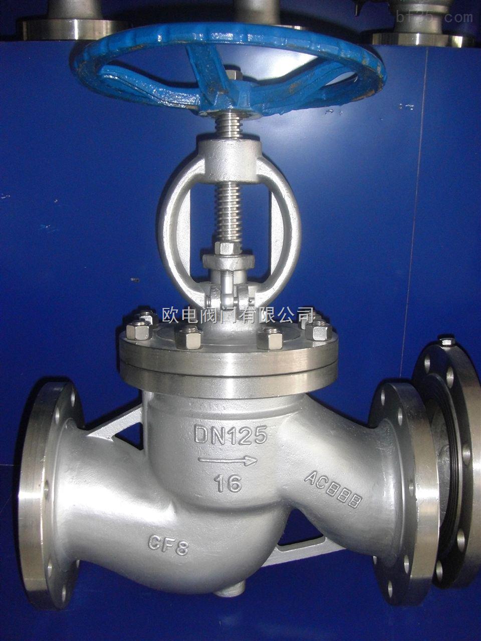 不锈钢截止阀型号_J41W-16P不锈钢截止阀-泵阀商务网