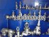 GL44Y-220C高壓角式節流閥