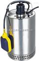 QDN-【QDN全自動廢水提升泵】