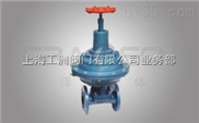 J941FS-16型电动衬氟塑料截止阀