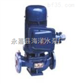 IHGD立式離心管道泵
