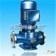 IHGD立式管道离心泵-