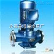 IHGD立式管道離心泵-