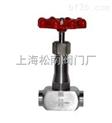 低温针型阀J11W-40P