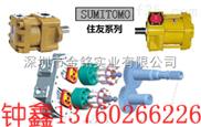 QT齒輪泵