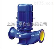 ISW不锈钢管道离心泵