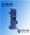 LG多级离心增压泵