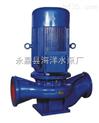 ISGD立式管道离心泵